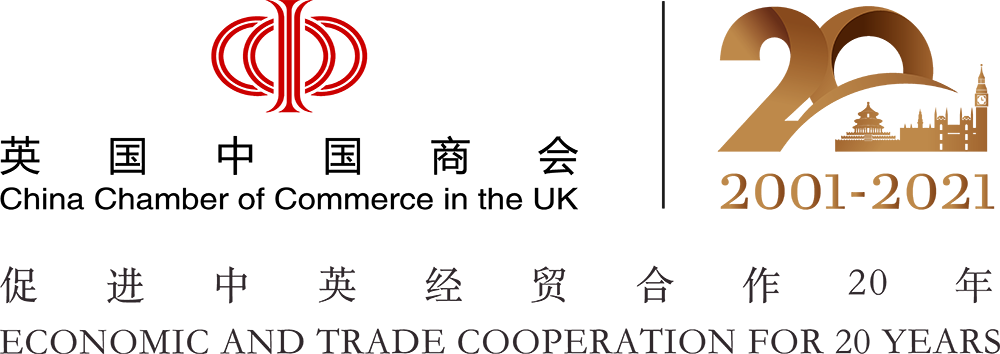 China Chamber of Commerce in the UK