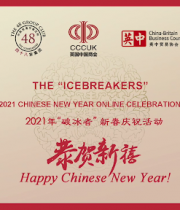 """2021 The """"Icebreakers"""" Chinese New Year Online Celebration"""